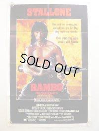 ランボー/怒りの脱出 RAMBO:FIRST BLOOD PART2  US版オリジナルポスター