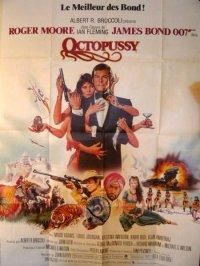 007/オクトパシー フランス版リプリントポスター