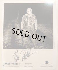 13日の金曜日ジェイソンの命日(ジェイソンスーツアクター ケイン・ホッダー)直筆サイン入りUS版オリジナルプレス写真