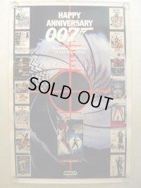 007 25周年記念 US版オリジナルポスター