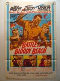 流血島の決戦 US版オリジナルポスター