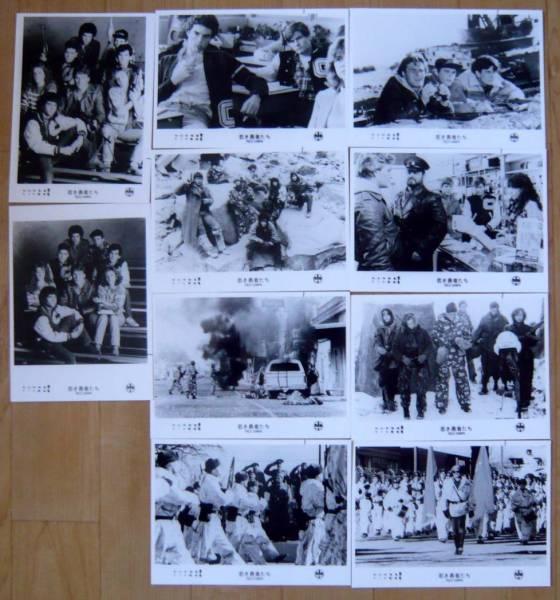 画像1: 若き勇者たち  国内版キャビネ写真セット