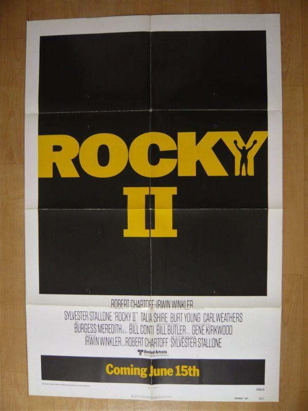 画像1: ロッキー2/ROCKYII US版オリジナルポスター