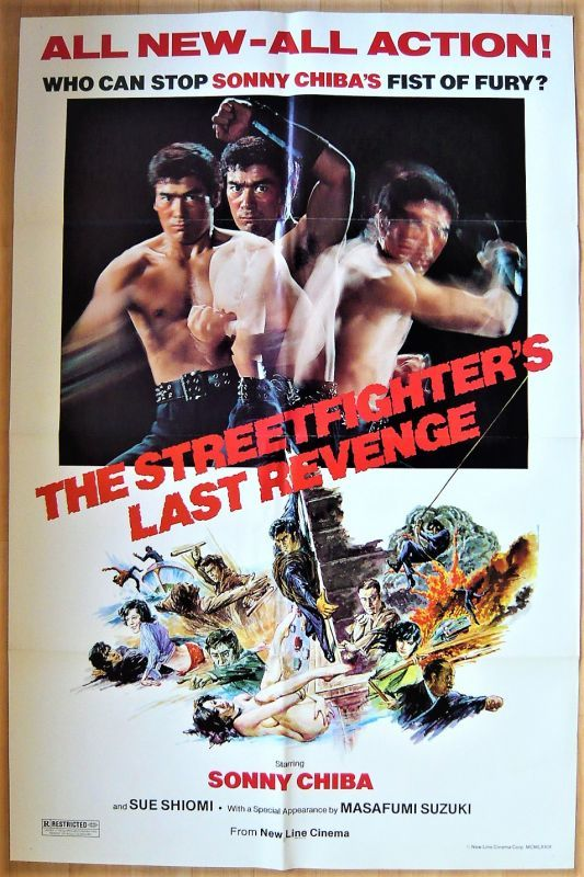 画像1: 逆襲!殺人拳 US版オリジナルポスター