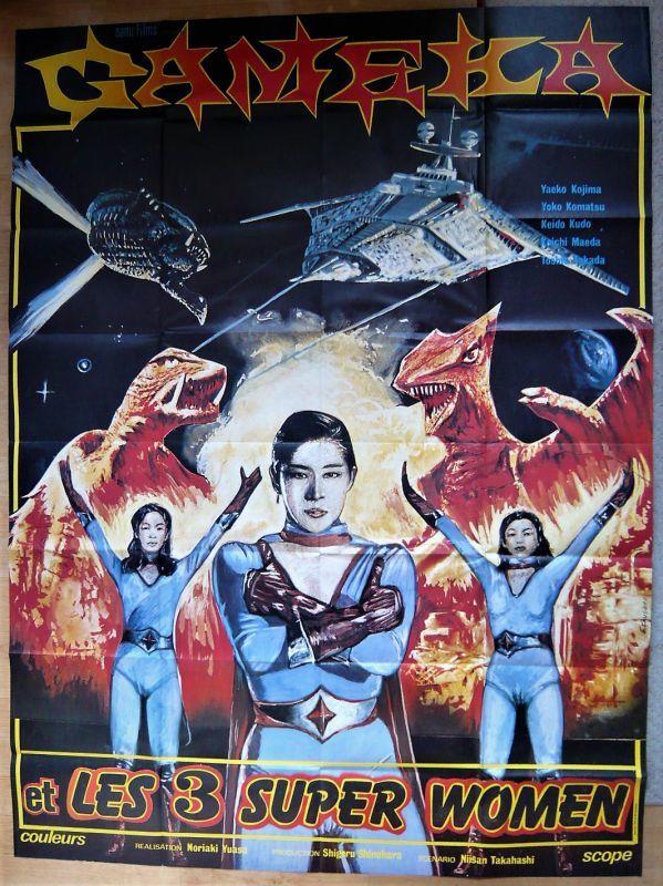 画像1: 宇宙怪獣ガメラ フランス版オリジナルポスター