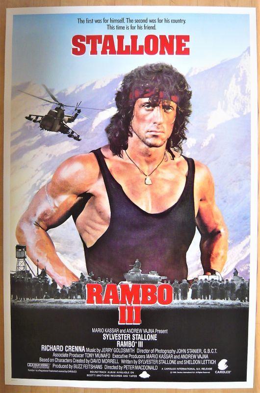 画像1: ランボー3/怒りのアフガン US版オリジナルポスター