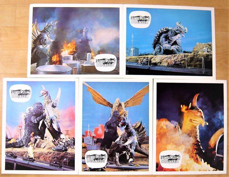画像1: 地球攻撃命令 ゴジラ対ガイガン ドイツ版オリジナルロビーカードセット