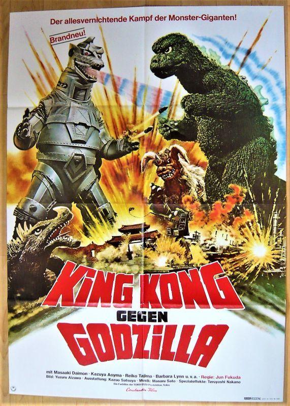画像1: ゴジラ対メカゴジラ ドイツ版オリジナルポスター