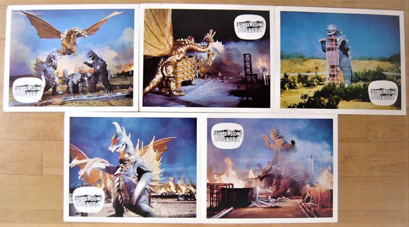 画像2: 地球攻撃命令 ゴジラ対ガイガン ドイツ版オリジナルロビーカードセット