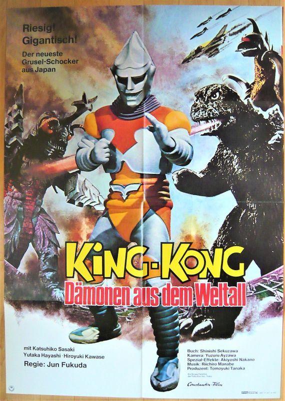 画像1: ゴジラ対メガロ ドイツ版オリジナルポスター