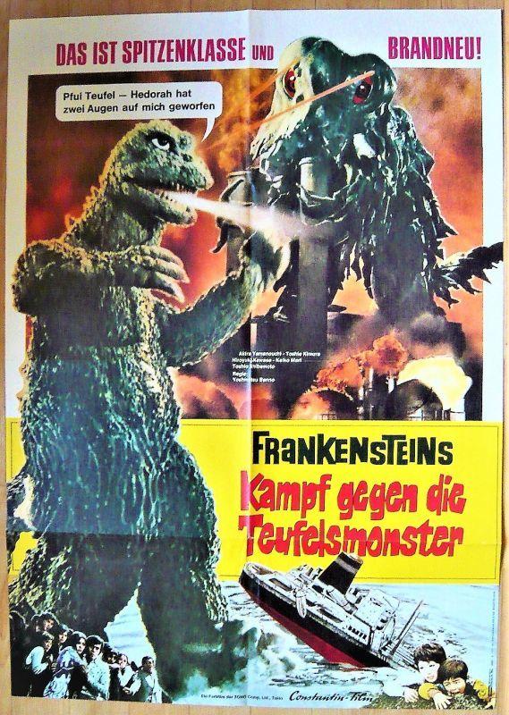 画像1: ゴジラ対へドラ ドイツ版オリジナルポスター
