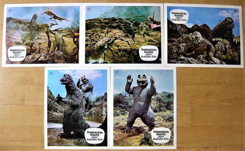 画像1: 怪獣島の決戦 ゴジラの息子 ドイツ版オリジナルロビーカードセット