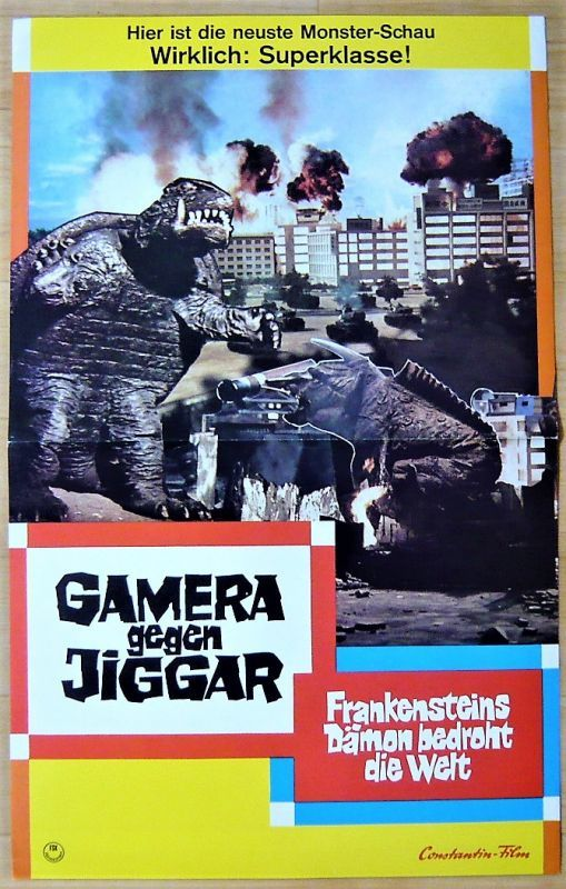 画像4: ガメラ対大魔獣ジャイガー ドイツ版オリジナルロビーカードセット