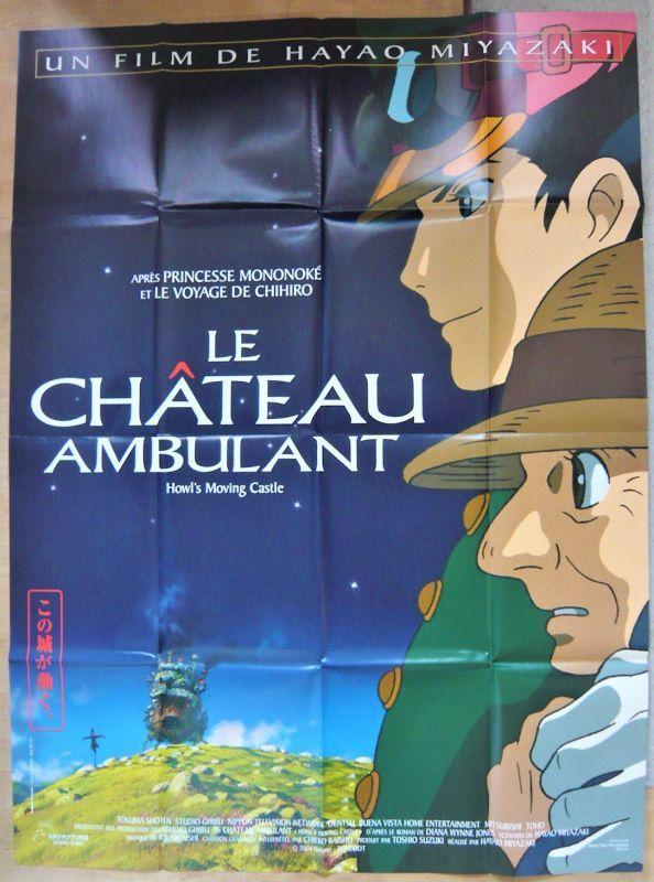 画像1: ハウルの動く城 フランス版オリジナルポスター