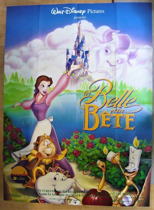 画像1: 美女と野獣 フランス版オリジナルポスター