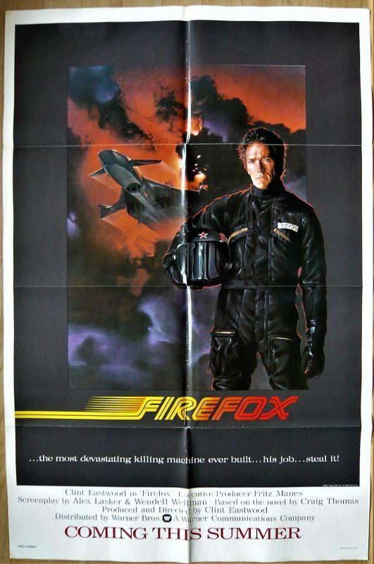 画像1: ファイアーフォックス US版オリジナルポスター