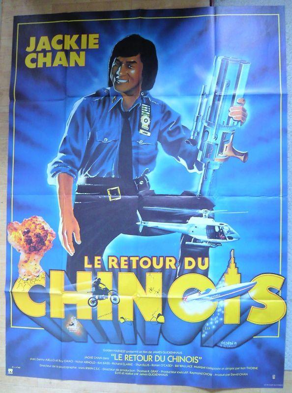 画像1: プロテクター フランス版オリジナルポスター