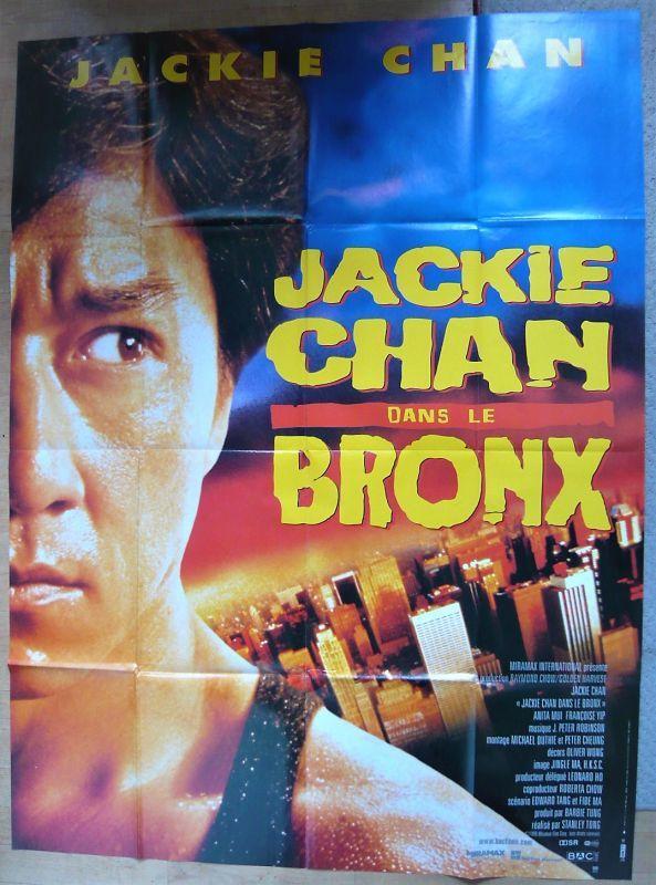 画像1: レッド・ブロンクス フランス版オリジナルポスター