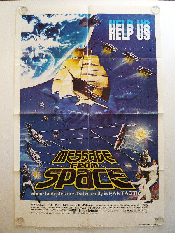 宇宙からのメッセージ/MESSAGE FROM SPACE US版オリジナルポスター ...